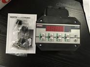 HYDAC压力傳感器EDS346-2-250-000價格实惠