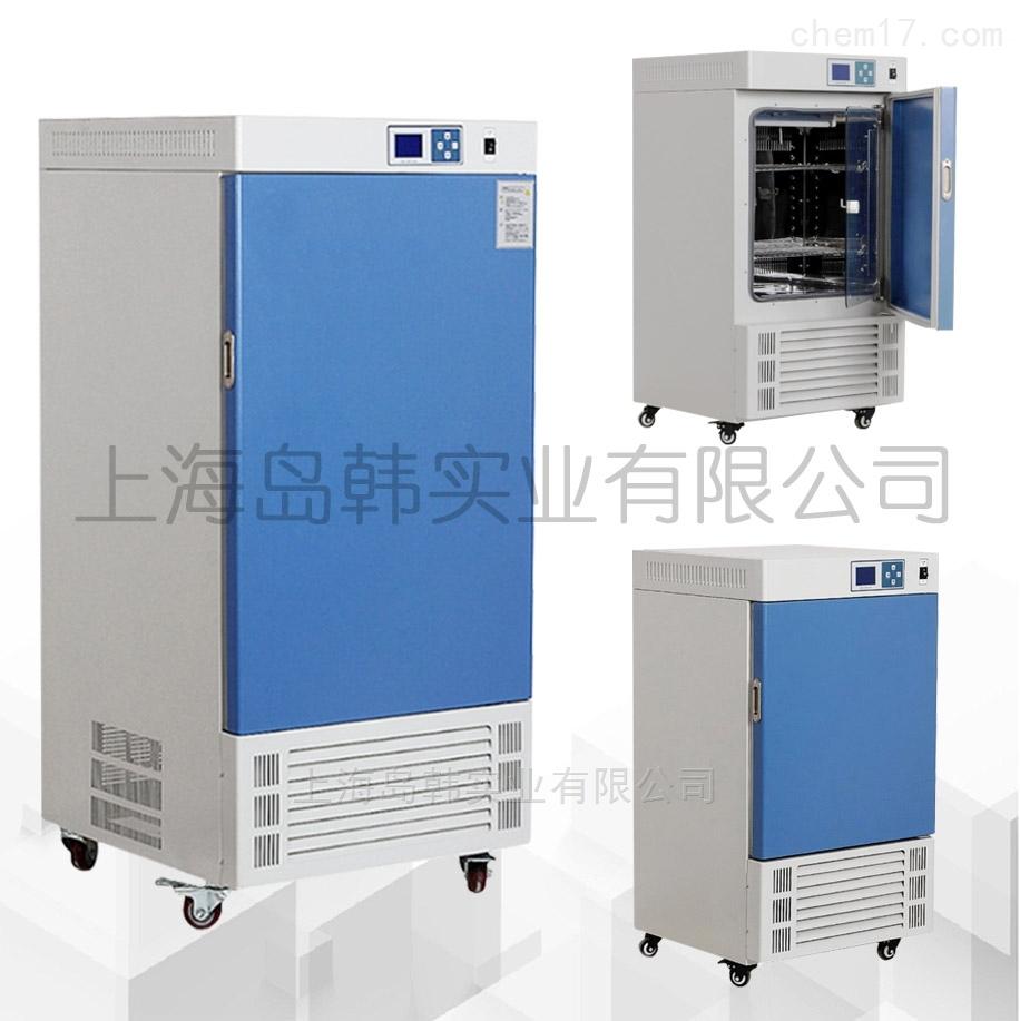 KRC-100CL低温培养箱  低温生化培养箱 低温恒温箱