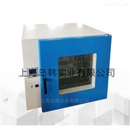 GRX-9203A熱空氣消毒箱  高溫干烤滅菌器 消毒烘箱