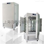 KRG-300光照培养箱 种子发芽箱 植物生长箱