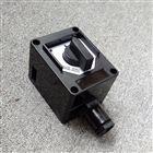 BZM8050-10A黑色塑料防爆防腐單聯照明開關