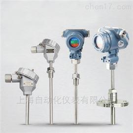 SBWZ-4480SBWZ-4480铂电阻温度变送器