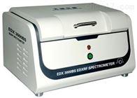 EDX1800B皮革铅含量检测仪