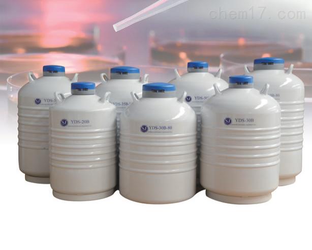 运输储存系列液氮罐