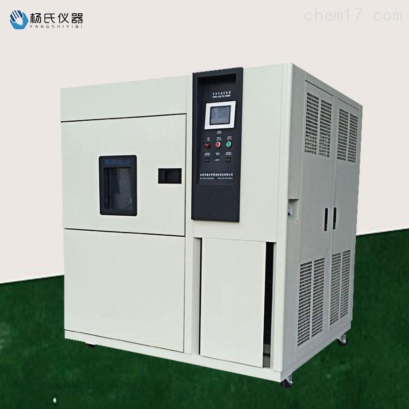 专业的维修高低温冷熱沖擊試驗箱