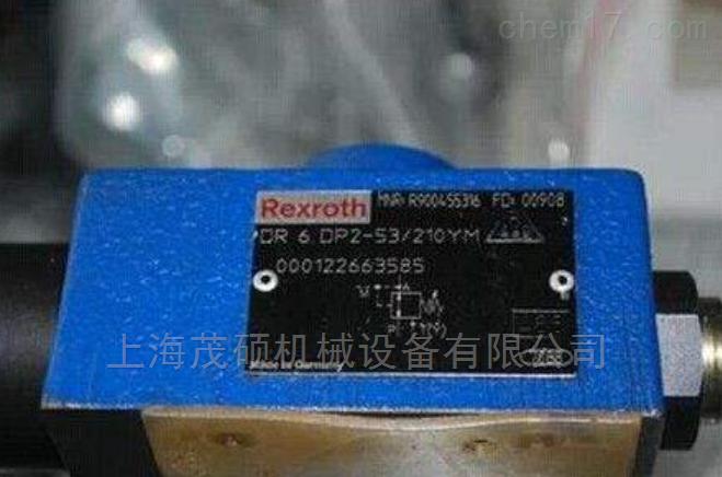 Z2FS10-5-3X/V力士乐RexrothZ2FS10-5-3X/V 电磁阀现货