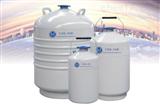 YDS-20W液氮运输系列液氮罐