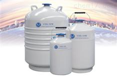 液氮運輸系列液氮罐