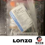 LONZA EGM-2 细胞培养因子