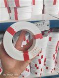 纯料聚四氟乙烯垫片品质保证