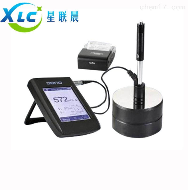 高精度便携式里氏硬度计XCLX-200生产厂家
