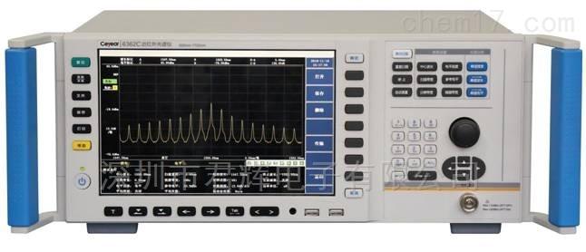 ceyear思仪6362C光谱分析仪
