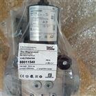 德國KROM燃氣電磁閥VAS 780F05NW3E現貨多