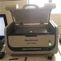EDX1800Bx射线Rohs重金属检测仪