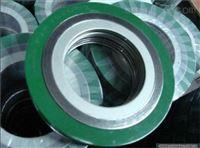 304钢带加石墨缠绕式垫片 1222金属缠绕垫片