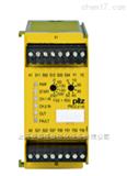 德国皮尔兹PILZ安全继电器(独立)