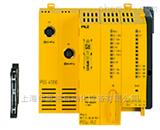 德国皮尔兹PILZ控制器PLC伊里德代理品牌