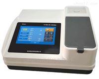 COD/氨氮/总磷多参数快速检测仪