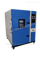 GDWC-100/3高低溫沖擊箱