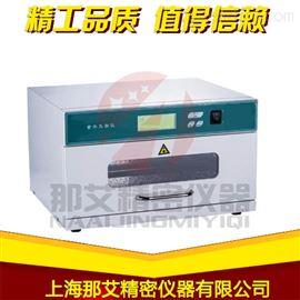 NAI5000江西紫外交聯儀的原理,紫外jiao聯儀價格