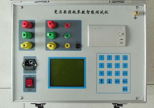 扬州变压器损耗参数智能测试仪