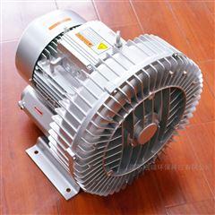丝网印刷机专用高压风机*现货