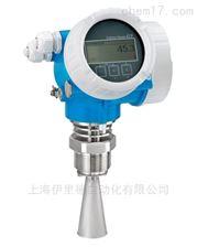 Micropilot FMR51德国E+H雷达测量