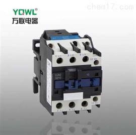知名CJX2-2501交流接触器