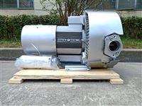 XK29-J3 20KW双段高压旋涡鼓风机