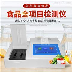 FK-SP04全自动食品品质速测仪