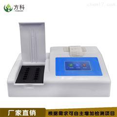 FK-CT03方科食品安全检测仪