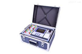 ZD9202S三通道直流电阻测试仪