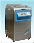 YM30ZYM30Z立式压力蒸汽灭菌器