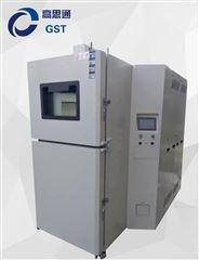 光通訊高低溫冷熱衝擊測試箱