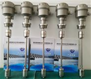 集水井SLH-B-B-4-FK-1520連桿浮球液位開關
