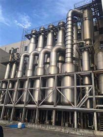 20吨强制循环二手钛材蒸发器