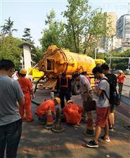 管道CCTV机器人检测清洗疏通变形非开挖修复