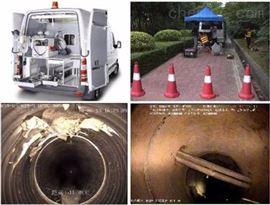 管道紫外光固化式非开挖修复