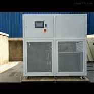 DWB超低温冰箱