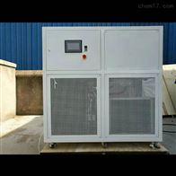 高低溫一體機ATC- 10N25W