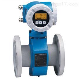 E+H流量计专业测量污水50W