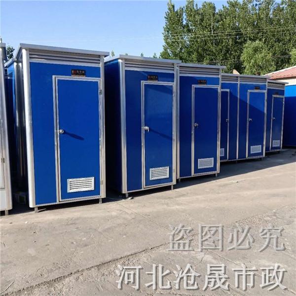 天津简易卫生间 彩钢移动厕所