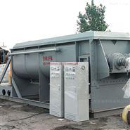 價格公道合理回收空心槳葉干燥機