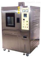 HK-5057高低温试验机