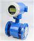 化工污水計量表廠家 污水管道測量表價格