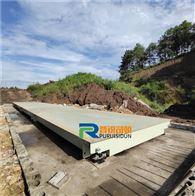 矿山用100吨3x16米汽车衡辽宁厂家