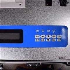 FK-CT03科研级土壤养分分析仪器