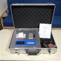 FK-CT03测土配方施肥仪器