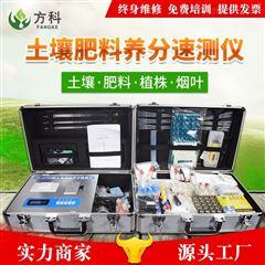 FK-CT03高精度土壤养分测定仪