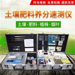 FK-CT03测土施肥仪